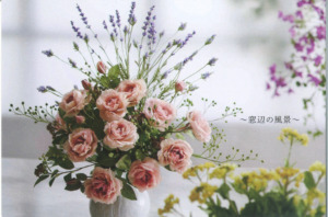千葉なの花会 深雪アートフラワー展