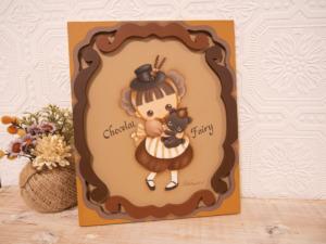 くまがいなおみG.W 特別セミナー Chocolat Fairy